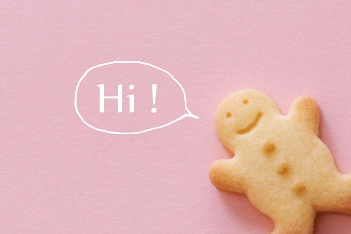 挨拶するクッキー