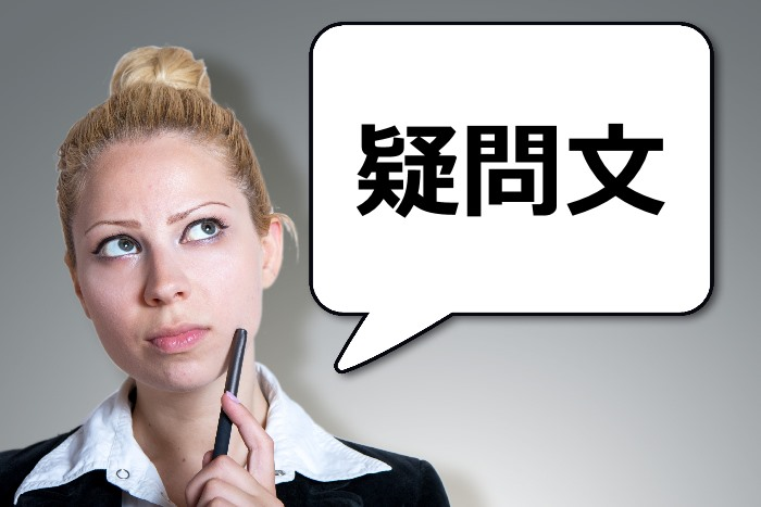 疑問のある外国人女性