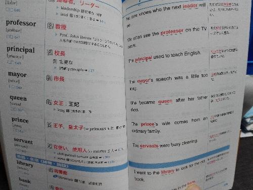 高校必須受験準備 英単語ターゲット1200
