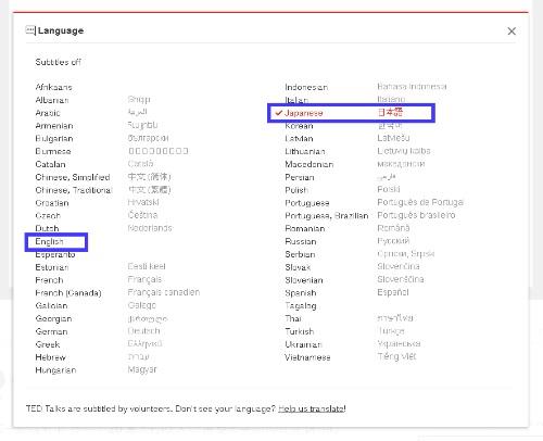 TED英語・日本語の字幕変更