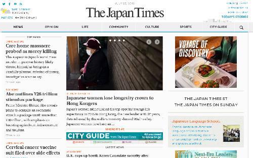 japan-times