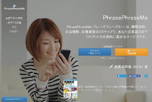 phrasephraseme