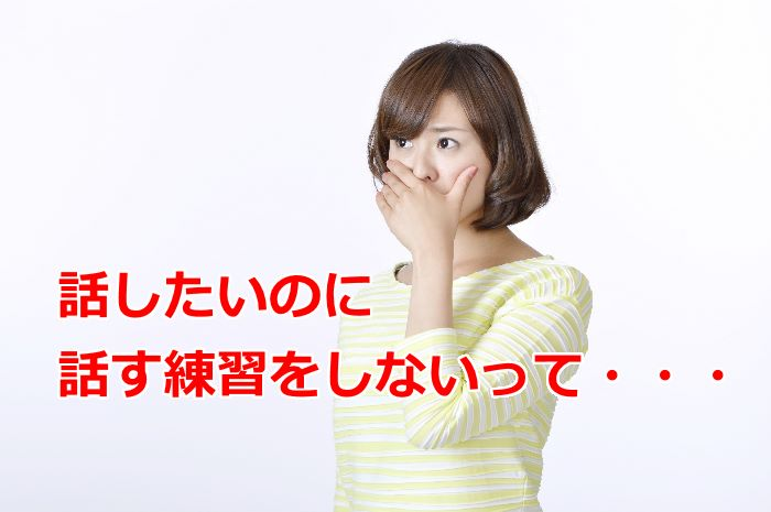 口を手で覆う女性