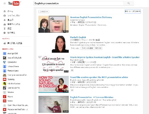 youtube-English-pronunciation