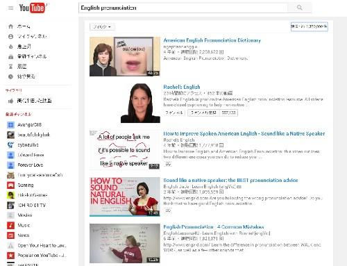 youtube-English-pronunciation