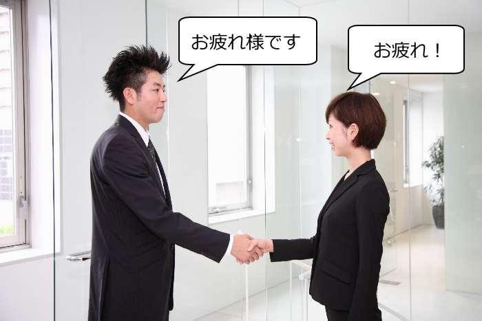 挨拶をする男女会社員