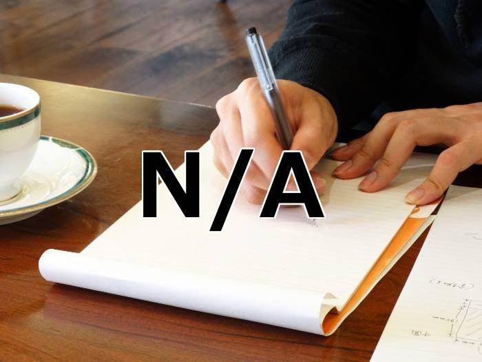 n/aの英語の意味