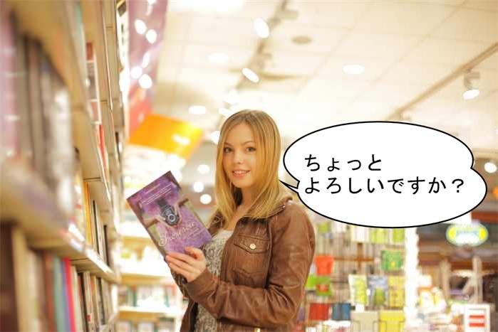 本を読む白人女性