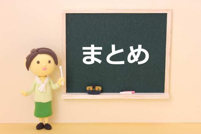 お 仕事 頑張っ て 英語