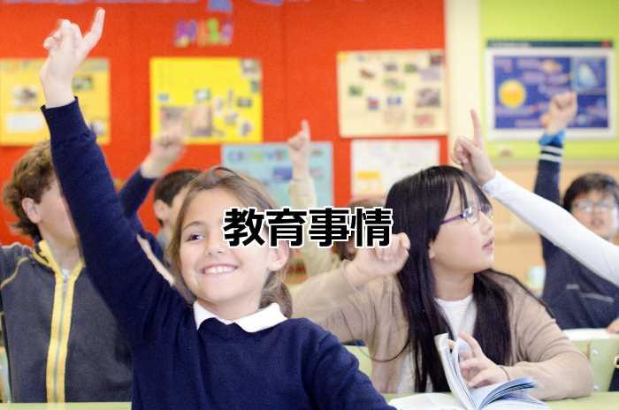 フィリピンの英語教育事情