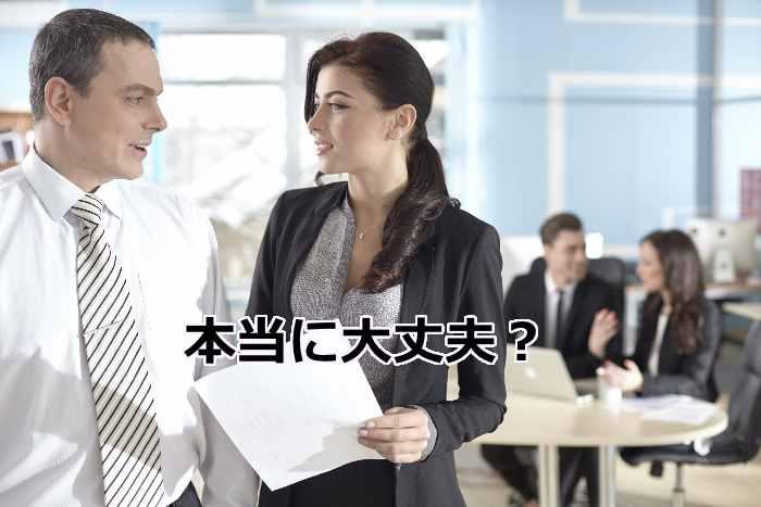 会話をしている二人の外国人会社員