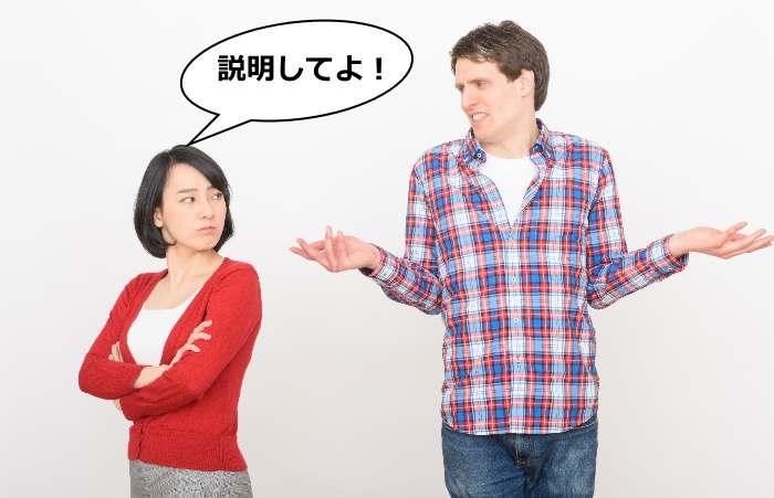 説明を要求する女性