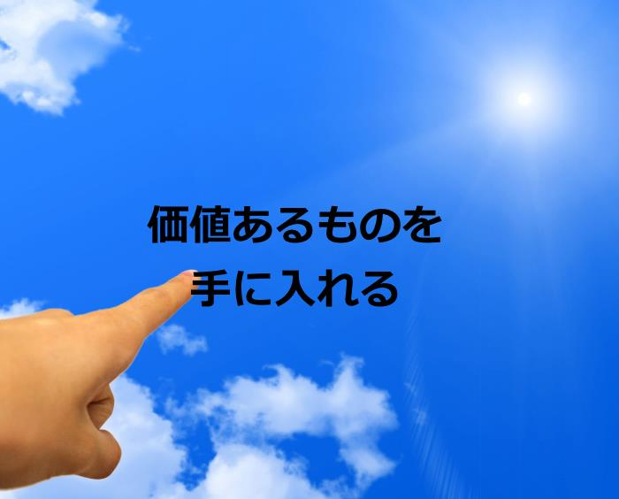 空を指さす左手