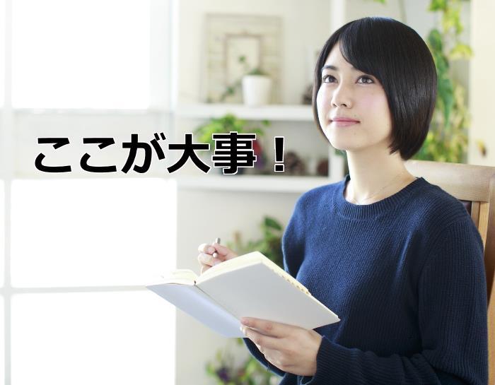 本を持った日本人の女性
