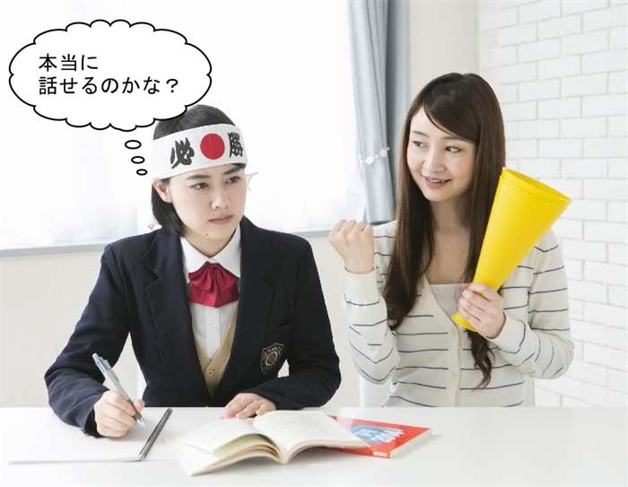 家庭教師と勉強する女子高生