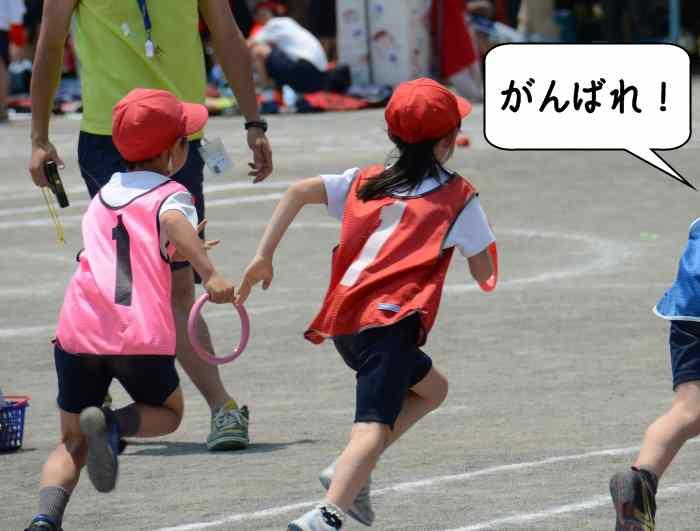 リレーで走る子供