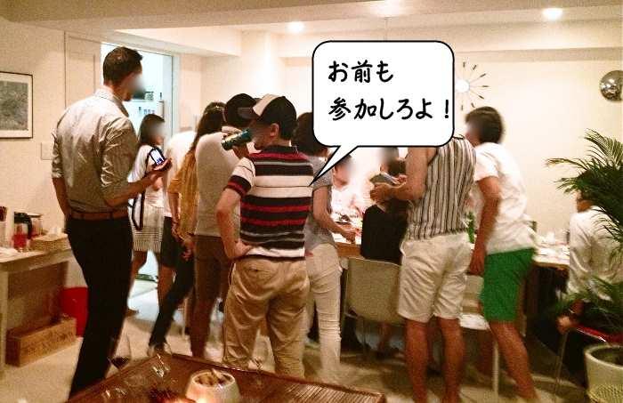 パーティーをしている学生