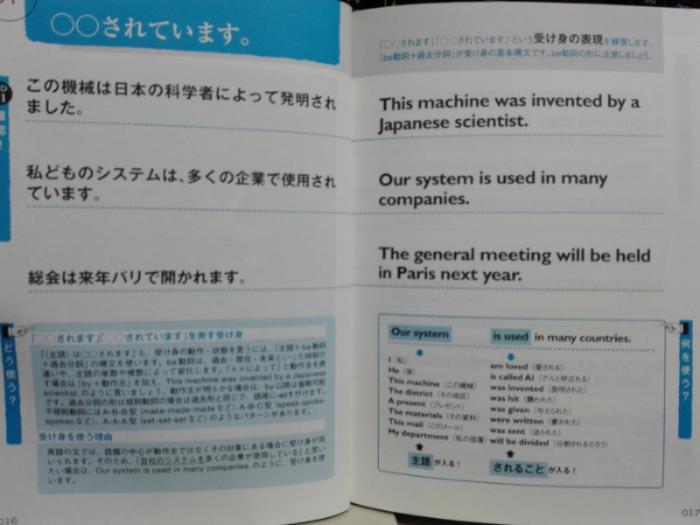 究極の英語スピーキング Vol.3
