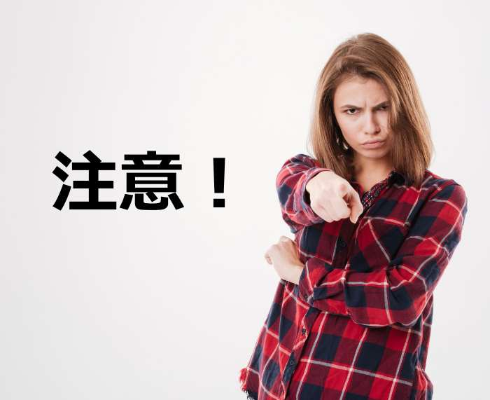 注意する外国人女性