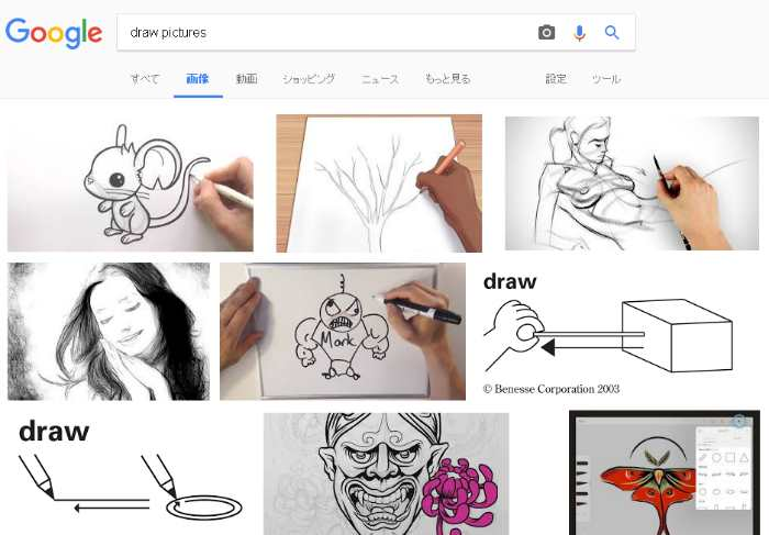 draw picturesの検索結果