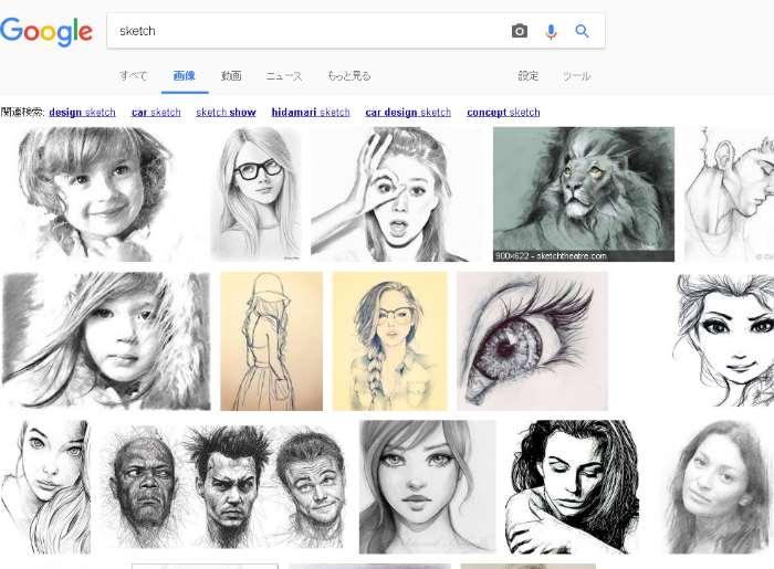 Googleでsketchを検索した結果