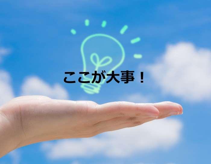 空と手と電球