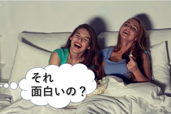 爆笑する二人の女性