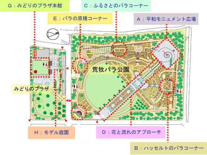 荒牧バラ公園の地図