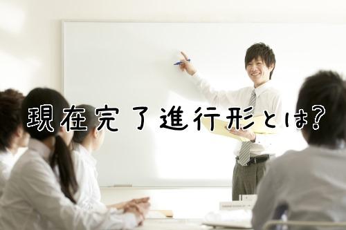 講義中の教室