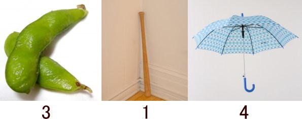 枝豆とバットと傘