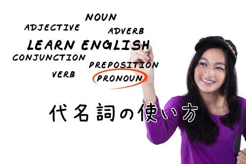 文法の説明をする女性