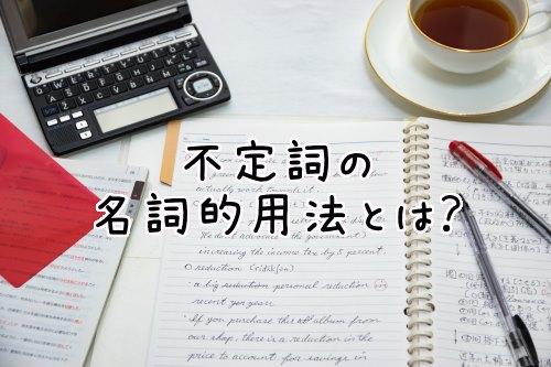英語を勉強するノート