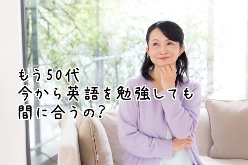 微笑む50代の女性