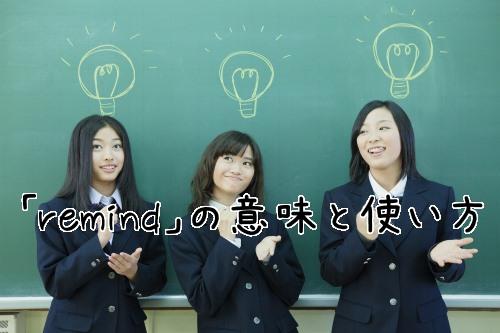 3人の女子高生