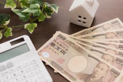 お金と家と電卓