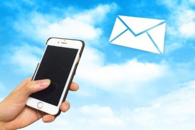 空とメール