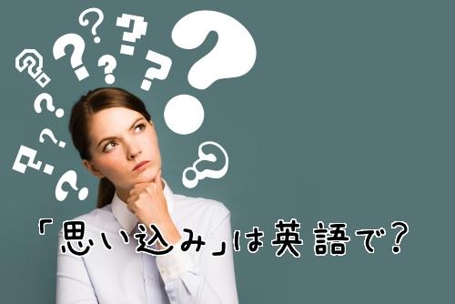 考える外国人女性