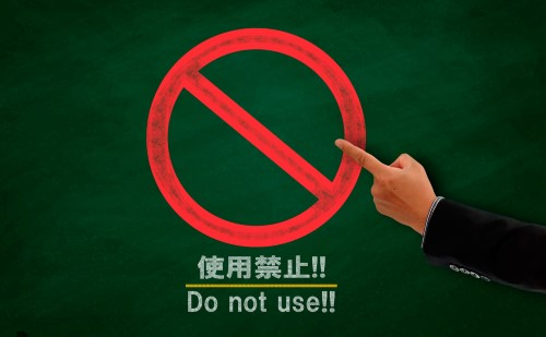 黒板に使用禁止マーク