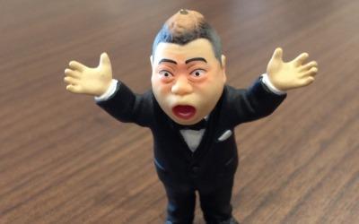 出川哲朗の人形
