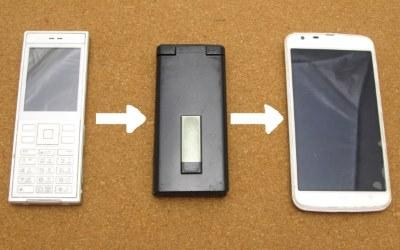 ガラケーからスマートフォンに機種変更