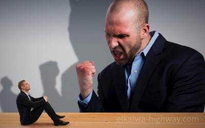 怒る男性と小さな男性