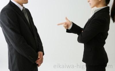 男性に説教する女性