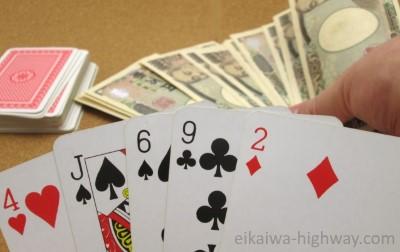 ポーカーをする人