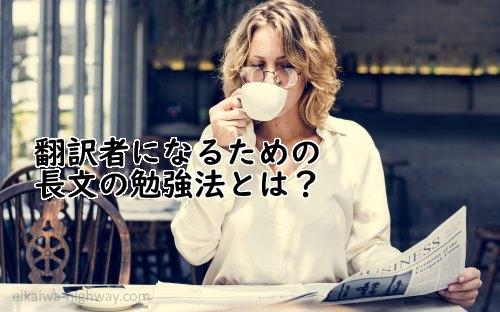 コーヒーを飲みながら英字新聞を読む女性