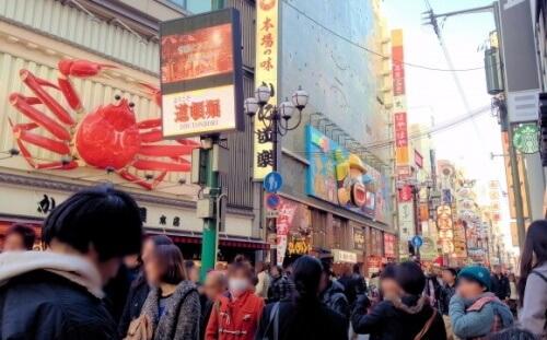 大阪の人混み